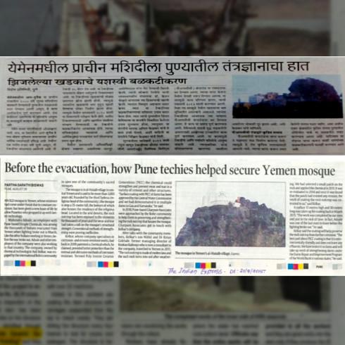 yemen-news